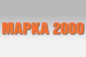 MAPKA 2000